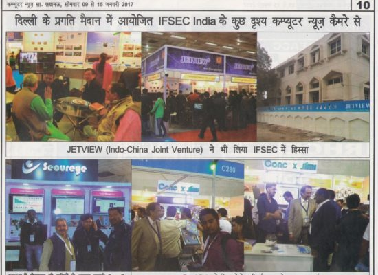 IFSEC INTERNATIONAL FAIR DELHI